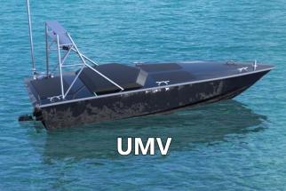 Radio Controled Military Training Boat